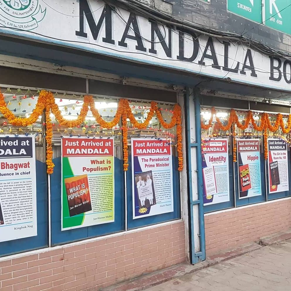 Manadal Book Point in Kantipath is one of the oldest book stores in Kathmandu